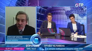 Выборы взгляд из Санкт Петербурга и Свердловской области на  Выборы 2106 взгляд из Санкт Петербурга и Свердловской области на телеканале ОТР