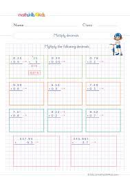 6th grade multiplying decimals worksheets, including multiplying decimals by whole numbers, multiplying decimals by decimals, mental multiplication of decimals, multiplying decimals by 10, 100, 1,000 or 10,000 and decimal multiplication in columns. Multiplying And Dividing Decimals Worksheets 6th Grade Pdf Math Skills For Kids