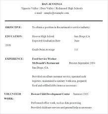 Job Resume For High School Student Job Resume For High School