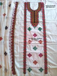 Sindhi Kadhai Design The Best New Designs Of Sindhi Hand Work Embroidery Dresses