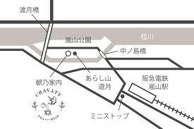 ティーラテ専門店チャバティ京都嵐山に2号店限定スコーンやソフト