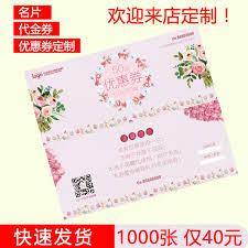 Usd 10 40 Voucher Creation Free Design Coupon Business Card Raffle