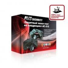 Защитный чехол для квадроцикла <b>AVS AC</b>-<b>515</b> ...