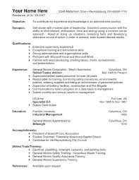 Warehouse Resume Format Delectable Warehouse Resume Template Warehouse Experience Resume Warehouse