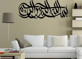 Small Picture Diy Islam Home Decor Joy Studio Design Gallery Best Design