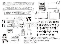 イラスト フリー素材 手描き 線画 かわいい おしゃれ リボン 文字