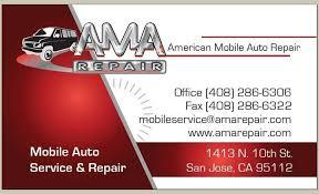 Ama Repair Business Card Yelp
