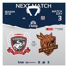 Suphanburi FC - Startseite