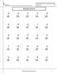 Kids : Worksheets For All Download And Share Free Multiplication ...