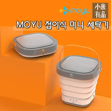 Xiaomi Moyu Folding Mini Washing Machine XPB08-F1 ... - Qoo10