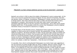 macbeth brief essay research proposal paper writers macbeth