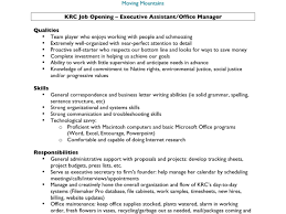 Spell Resume Cover Letter Executive Cover Letter All Capture communication essay 54