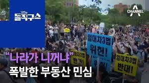 나라가 니꺼냐?'···· '문재인 국정 지지율 : 네이버 블로그