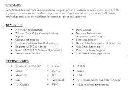 Sample Of Skills In Resume Example Skills For Resume Example Resume