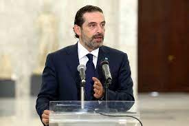 الحكومة: سعد الحريري ينسحب
