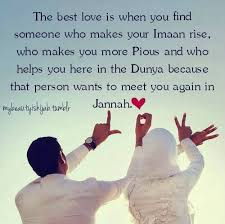 Quran Quotes About Relationships