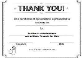 Downloadable Certificate Of Recognition Templates