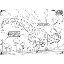 恐竜きょうりゅう ぬりえ B5サイズ 01 メール便対象 Buyee