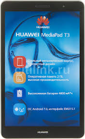 Купить <b>Планшет HUAWEI MediaPad T3</b> 8.0, 2GB, 16GB, 4G серый ...
