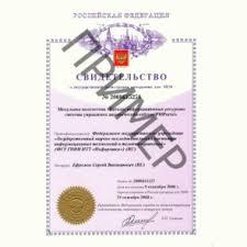 Патенты для аспирантов phd в России Апробация