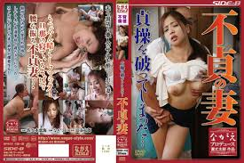 Asian Movies and SiteRips TorrentCloud9.me