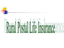 Request for registration/ change of nomination in respect of pli/ rpli policy indemnity bond Rural Postal Life Insurance Ppt Download