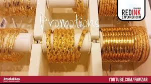 Gold Bangles Designs With Price In Rupees Joyalukkas Joyalukkas Bangle Collection