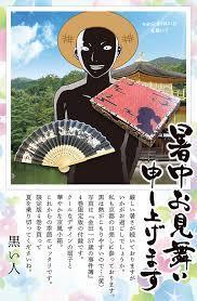 金田一 37 歳 の 事件 簿 最 新刊