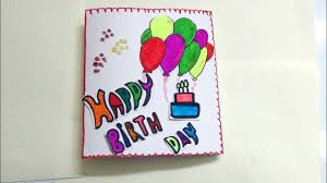 How To Make Simple Birthday Card For Kids Kids Art And Craft