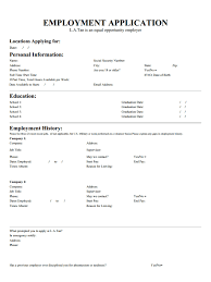 Reason For Leaving Job On Application Form Tips Finding L A Tan Job Application Form