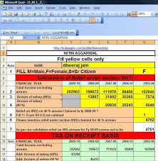 Pay Calculator Australia Nitinaggarwal21s Blog Just Another Wordpress Com Weblog
