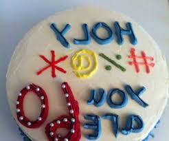 Happy Birthday Dad Cake Tag Page 50 60th Birthday Cake Ideas 50th