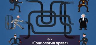Контрольные по социологии Заказать контрольную недорого  Выполняем на заказ контрольные работы по социологии Заказать Контрольные по социологии по социологии в агентстве