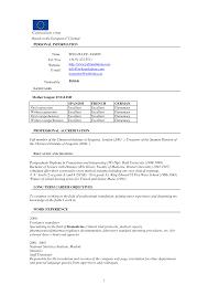 Form Cv Cv Form Word Document Vatoz Atozdevelopment Co With Curriculum Vitae