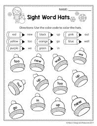 fREE winter themed sight word coloring activity for first grade ...
