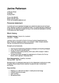 Cv Template New Zealand 1 Cv Template Resume Profile Examples
