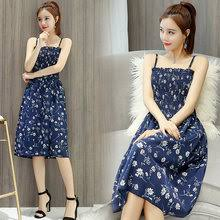 Compare prices on Dress <b>Huti</b> Wjwyl - shop the best value of Dress ...