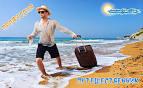 Работа связанная с путешествиями без опыта вакансии