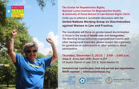 learn more about our roundtable discussion in austin with the un working group on discrimination against women in law and practice focusing on gender based
