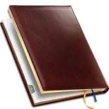 Заполнение дневника по практике Заполнить дневник по практике