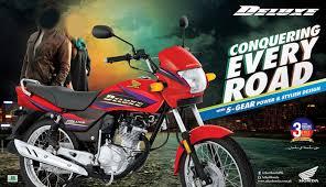 2018 honda 125 price in pakistan. brilliant honda to 2018 honda 125 price in pakistan