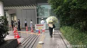 東京 入国 管理 局