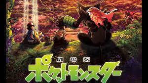 Pokemon the Movie: Coco, lại một bộ phim nữa bị hoãn vì Covid 19