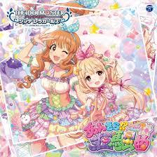 Amazon The Idolm At Ster Cinderella Girls Starlight Master 11 あん