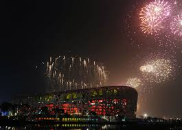Image result for birds nest from beijing fireworks