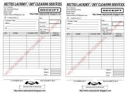 sample receipt sample receipt makemoney alex tk
