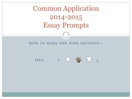 Common App Essay Samples