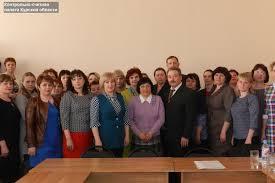 Контрольно счетная палата Курской области