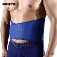 Nakuyosa <b>waist supports</b>