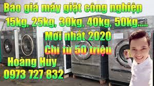 Giá máy giặt công nghiệp cũ nhật bãi 15kg 20kg 25kg 30kg 35kg 50kg
